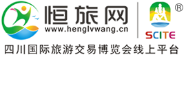 恒旅网henglvwang.cn