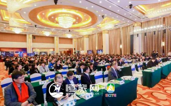 中国旅游景区协会二届四次理事会广东韶关成功举办