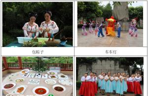 宜宾长宁:云上过端午 三大类11项文化活动展现端午新风俗