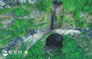 有瀑布有溶洞 乐山发现大型天坑 系四川境内发现的第二处天坑