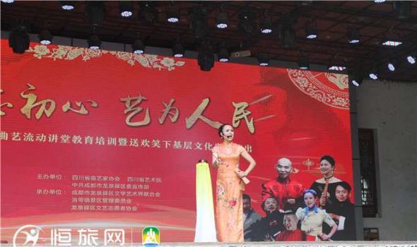 金钱板、相声、散打评书 四川曲艺名家送欢笑在龙泉驿!