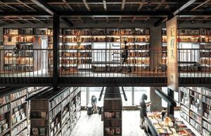 """成都书店为何吸引人?不仅""""颜如玉""""还是""""黄金屋"""""""