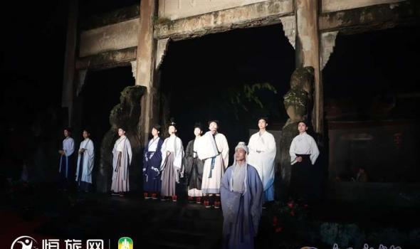 文旅乐山 | 《儒在犍为·大成礼赞》夜间升级版首演