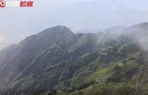 视频|雨后美女峰 云雾缭绕宛如仙境