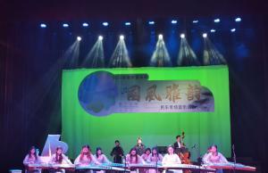 300余人共享视听盛宴,乐山这场音乐会太精彩了