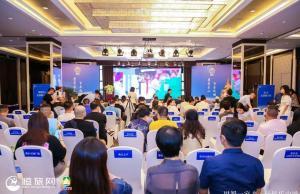 乐山旅游全球营销推广活动走进山城重庆