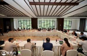 中国风景名胜区协会景区大数据专委会筹备会在峨眉山召开