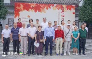 真红之志,永不枯槁,乐山市美术馆今日起举办专题影像文献展